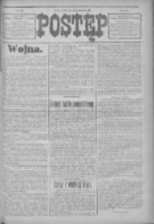 Postęp 1914.10.13 R.25 Nr235