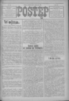 Postęp 1914.10.15 R.25 Nr237