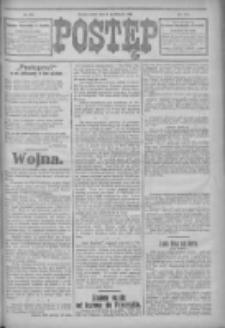 Postęp 1914.10.16 R.25 Nr238