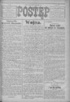 Postęp 1914.10.17 R.25 Nr239