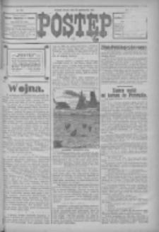Postęp 1914.10.20 R.25 Nr241