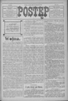 Postęp 1914.10.22 R.25 Nr243
