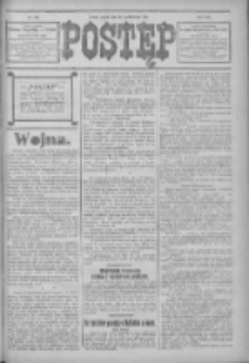 Postęp 1914.10.23 R.25 Nr244