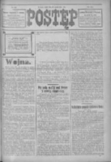Postęp 1914.10.24 R.25 Nr245