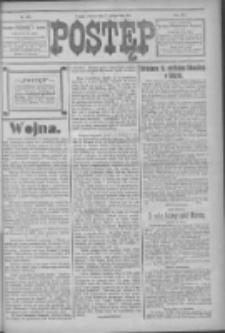 Postęp 1914.10.27 R.25 Nr247