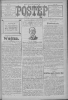 Postęp 1914.10.28 R.25 Nr248