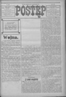 Postęp 1914.10.29 R.25 Nr249