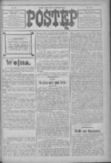Postęp 1914.10.31 R.25 Nr251