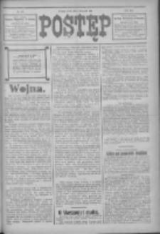 Postęp 1914.11.04 R.25 Nr254