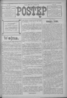Postęp 1914.11.07 R.25 Nr257
