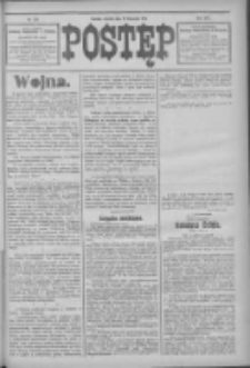 Postęp 1914.11.10 R.25 Nr259