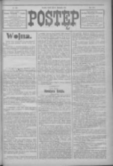 Postęp 1914.11.11 R.25 Nr260