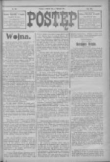 Postęp 1914.11.12 R.25 Nr261