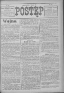 Postęp 1914.11.17 R.25 Nr265