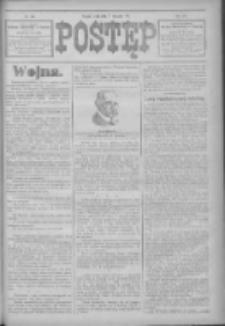 Postęp 1914.11.18 R.25 Nr266