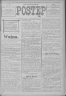 Postęp 1914.11.24 R.25 Nr270