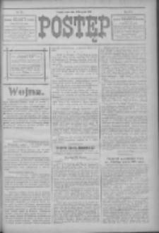Postęp 1914.11.25 R.25 Nr271