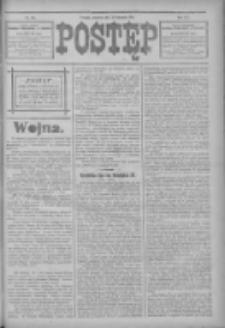 Postęp 1914.11.26 R.25 Nr272
