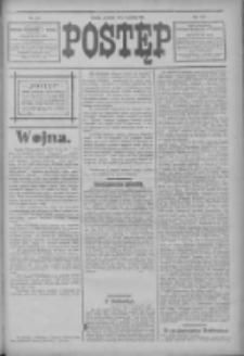 Postęp 1914.12.03 R.25 Nr278