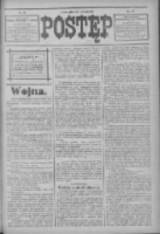 Postęp 1914.12.04 R.25 Nr279