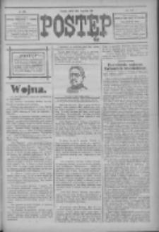 Postęp 1914.12.05 R.25 Nr280