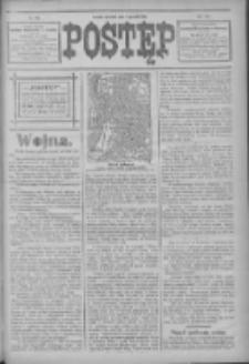Postęp 1914.12.06 R.25 Nr281