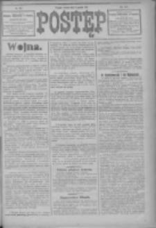 Postęp 1914.12.08 R.25 Nr282