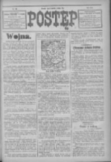 Postęp 1914.12.11 R.25 Nr284