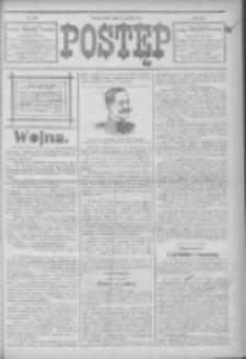 Postęp 1914.12.16 R.25 Nr288