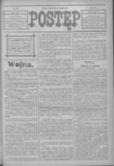 Postęp 1914.12.17 R.25 Nr289