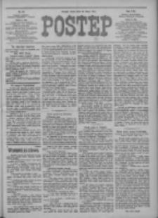 Postęp 1912.02.28 R.23 Nr47