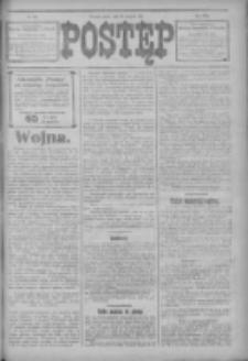 Postęp 1914.08.28 R.25 Nr196