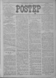 Postęp 1913.01.03 R.24 Nr2