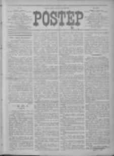 Postęp 1913.01.19 R.24 Nr15