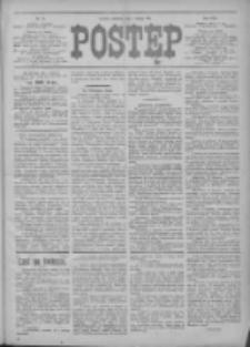 Postęp 1913.02.02 R.24 Nr27