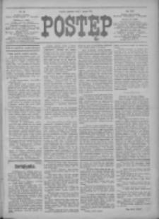 Postęp 1913.02.09 R.24 Nr33