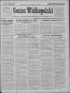 Goniec Wielkopolski: najtańsze pismo codzienne dla wszystkich stanów 1928.10.13 R.51 Nr237