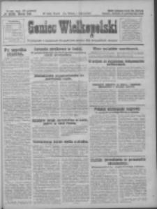 Goniec Wielkopolski: najtańsze pismo codzienne dla wszystkich stanów 1928.10.14 R.51 Nr238