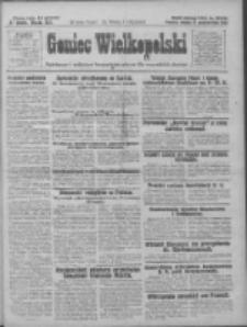 Goniec Wielkopolski: najtańsze pismo codzienne dla wszystkich stanów 1928.10.27 R.51 Nr249