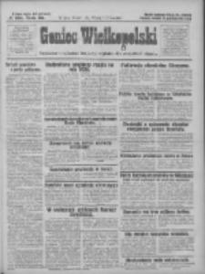 Goniec Wielkopolski: najtańsze pismo codzienne dla wszystkich stanów 1928.10.30 R.51 Nr251