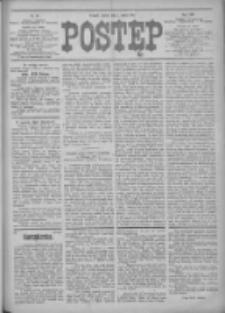 Postęp 1913.03.04 R.24 Nr52