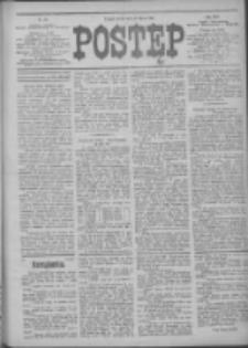 Postęp 1913.03.12 R.24 Nr59