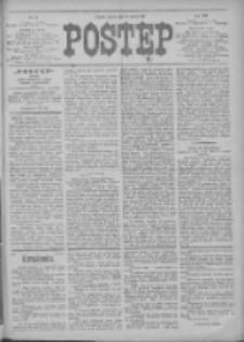Postęp 1913.03.15 R.24 Nr62