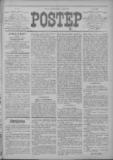 Postęp 1913.03.16 R.24 Nr63