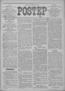Postęp 1913.03.18 R.24 Nr64