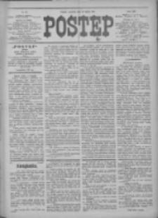 Postęp 1913.03.20 R.24 Nr66