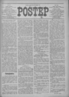 Postęp 1913.04.11 R.24 Nr83