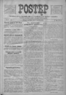 Postęp: narodowe pismo katolicko-ludowe niezależne pod każdym względem 1917.01.04 R.28 Nr3