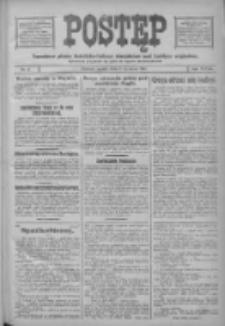 Postęp: narodowe pismo katolicko-ludowe niezależne pod każdym względem 1917.01.05 R.28 Nr4