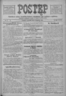 Postęp: narodowe pismo katolicko-ludowe niezależne pod każdym względem 1917.01.11 R.28 Nr7